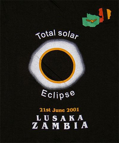 ザンビアの皆既日食Tシャツ