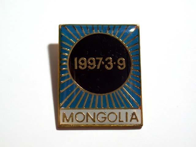 モンゴルの皆既日食バッジ