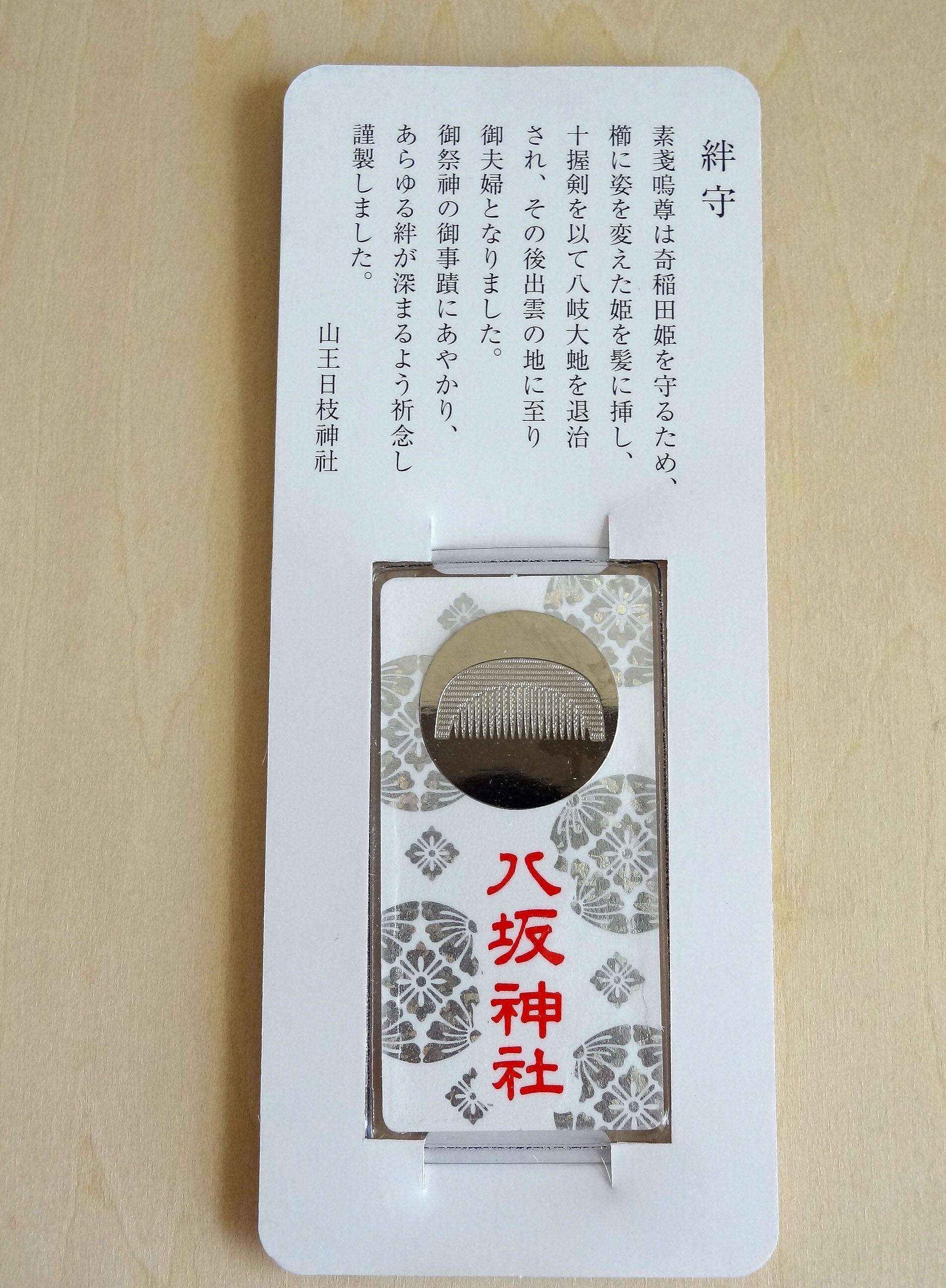 kizunamori2