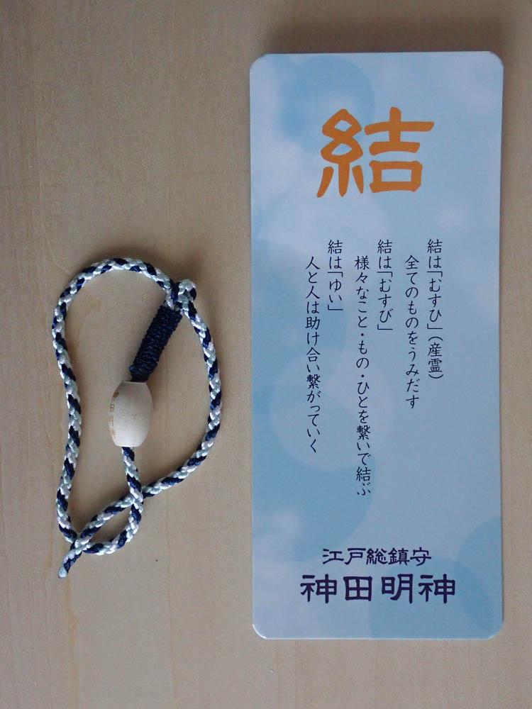 kanda_yui